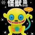 Sales_Littleyoya_monster-yellow-hr-pupazzi in vinile