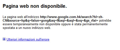 pagina_web_non_disponibile