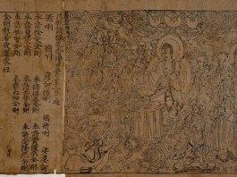 invenzioni cinesi, la carta