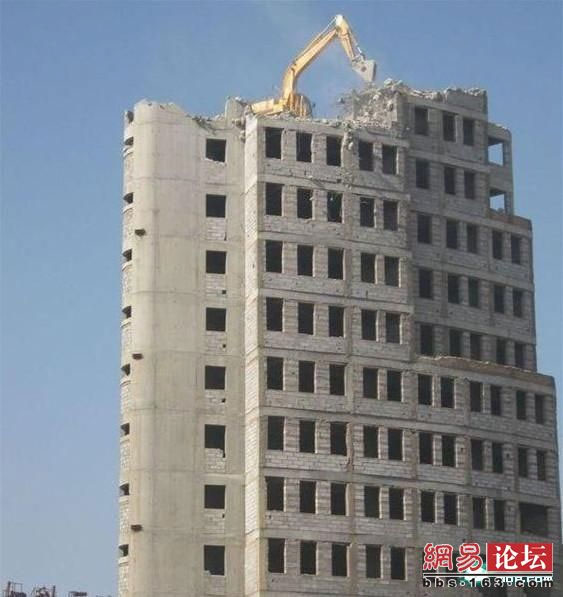 unusual_vision_China_2-ruspa sul tetto