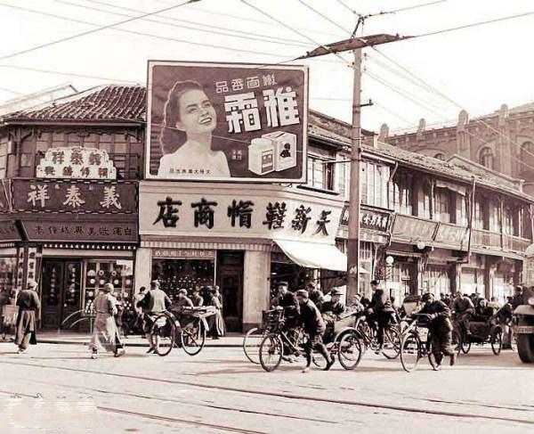 016Shanghai1948