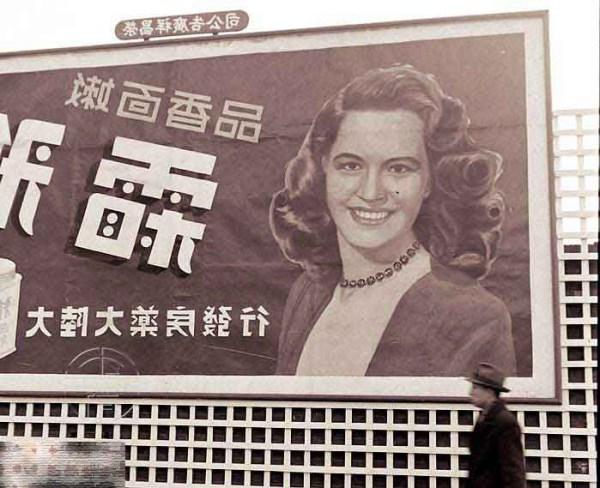 023Shanghai1948