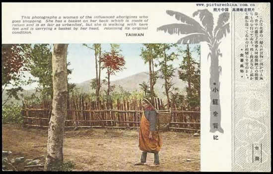 old-taiwan-60