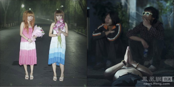 vita notturna in Cina
