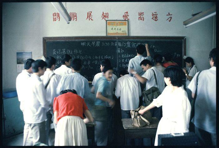 immagini della Cina