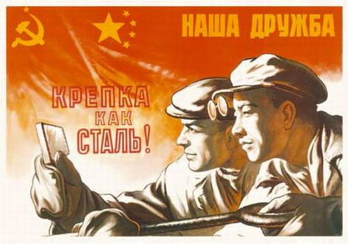 propaganda sino-sovietica