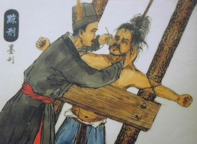 chinese-tortures-6
