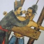 Torture Cinesi: le punizioni inflitte agli adulteri nella Cina antica