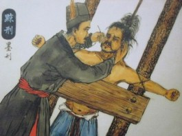 immagini di antiche torture in Cina