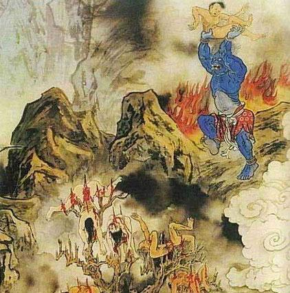 diyu - inferno cinese