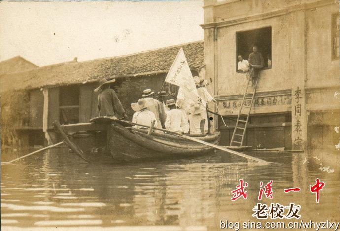 inondazioni cinesi