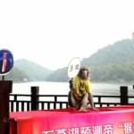 La profezia della scimmietta cinese: Trump sarà presidente degli Stati Uniti