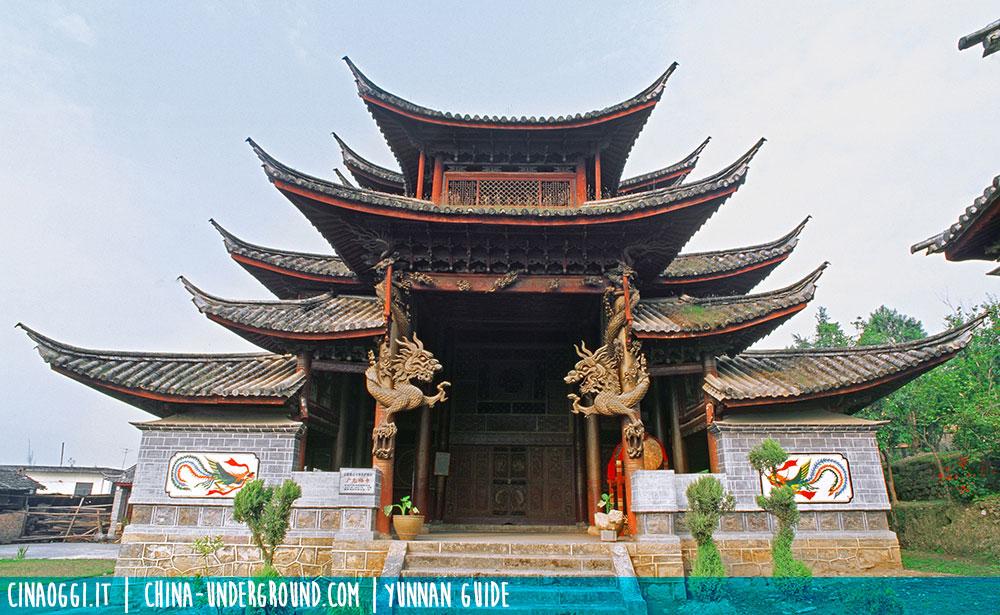 Cangyuan