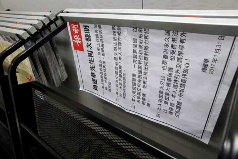 miliardario cinese scomparso