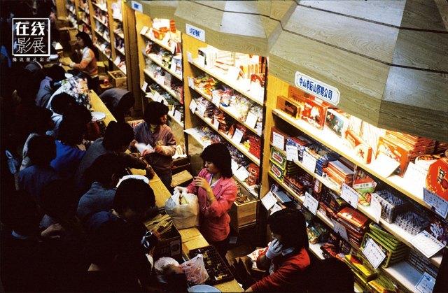 1970s. Verso la fine della decade, Guangzhou è in prima linea per quanto riguarda il processo di riforma e di apertura. Con la ripresa economica, le attività commerciali cominciano ad emergere. Nella foto, uno dei primi negozi.