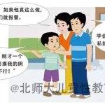 abusi sui minori cinesi