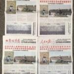 Le profonde divergenze di vedute tra i media di stato cinesi
