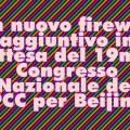 beijing-firewall-Censura a Beijing