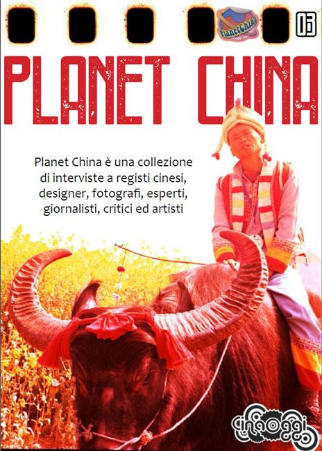 planet-china-vol-3