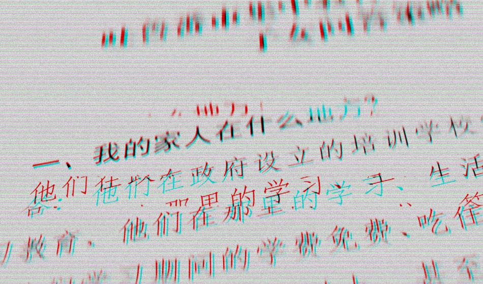 detenzioni di massa Cina