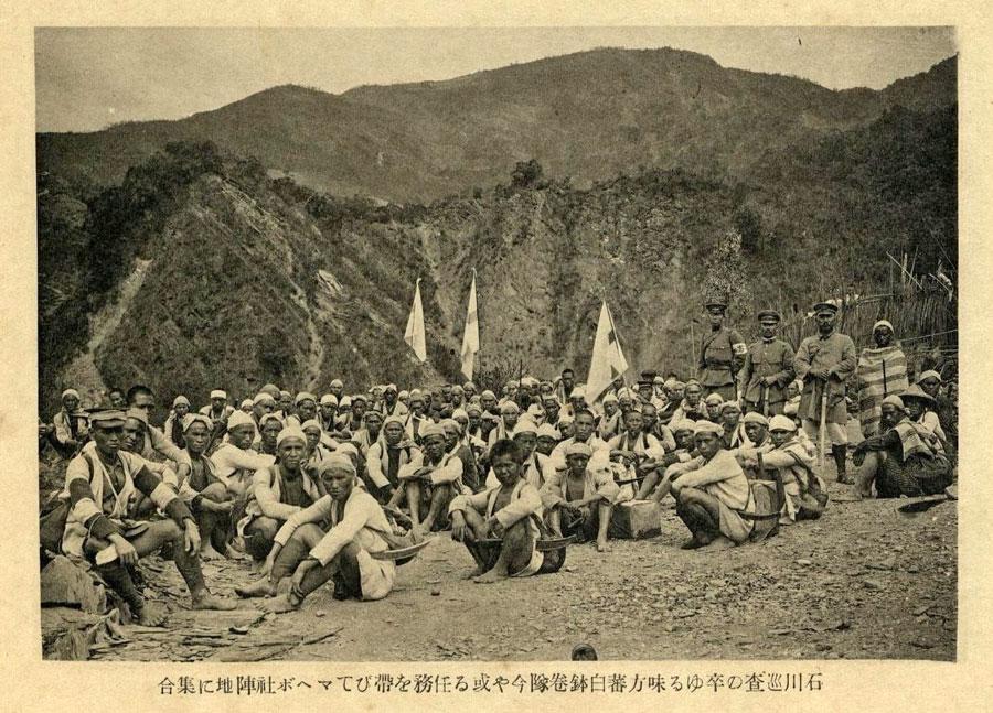 Assemblea degli aborigeni filo-giapponesi nell'incidente di Musha (1931)