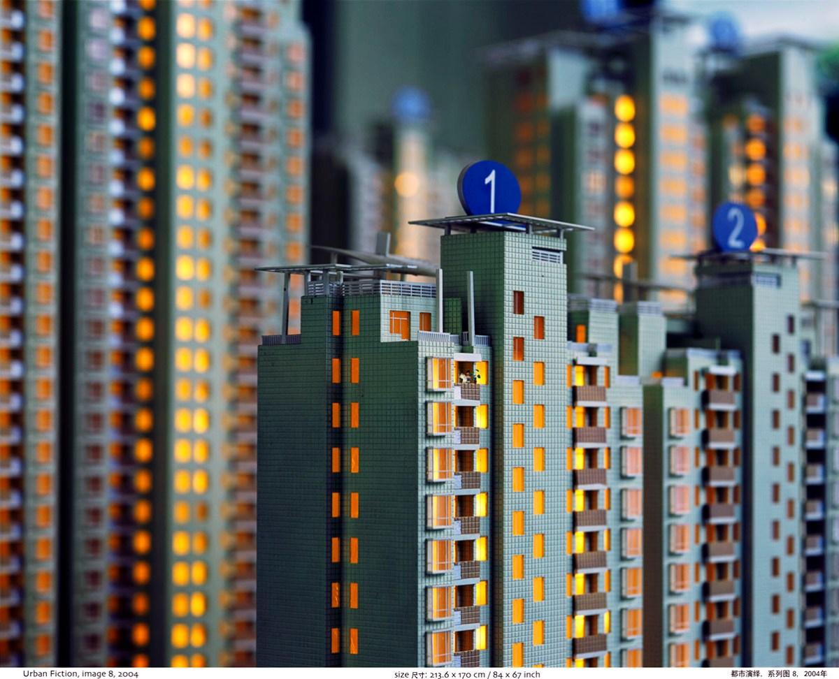 Urban Fiction (Xing Danwen), ©Xing Danwen