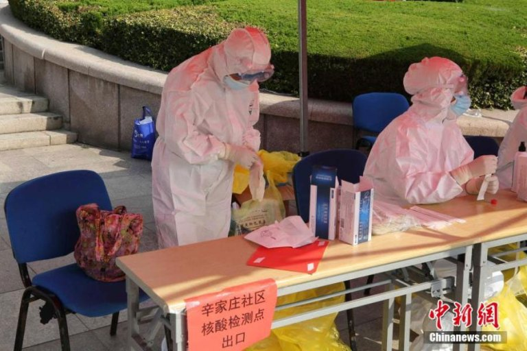 qingdao-coronavirus