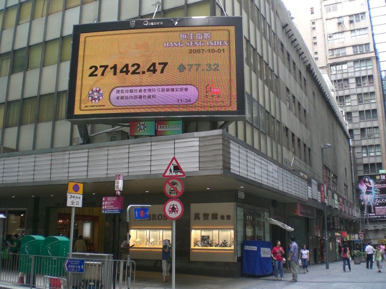 Hong-Kong-Exchange