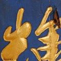 Natura e tradizione: una farfalla su un carattere cinese