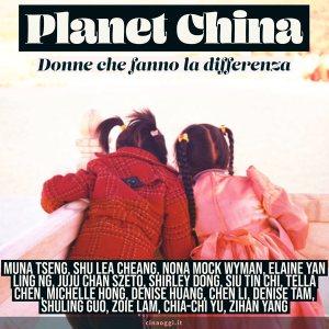 planet china 13