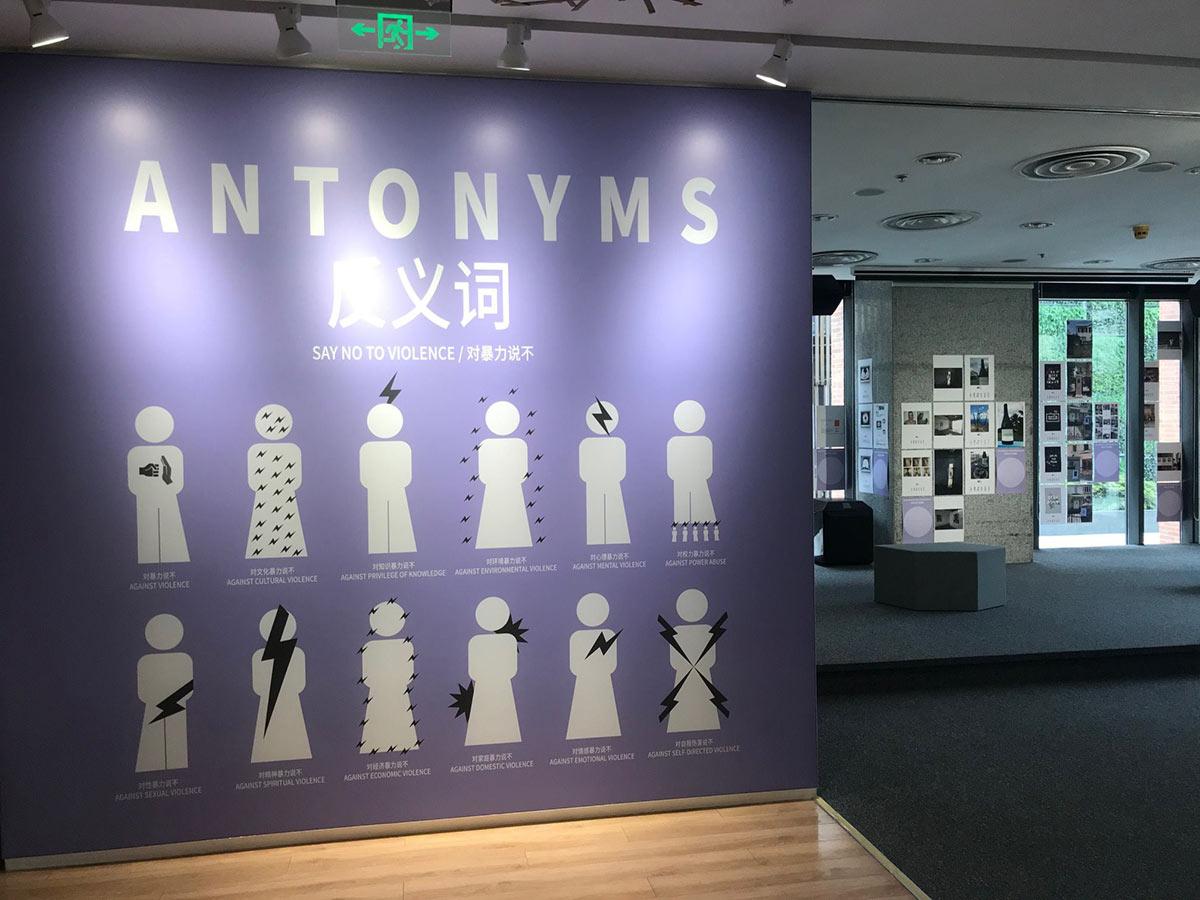 antonyms shanghai