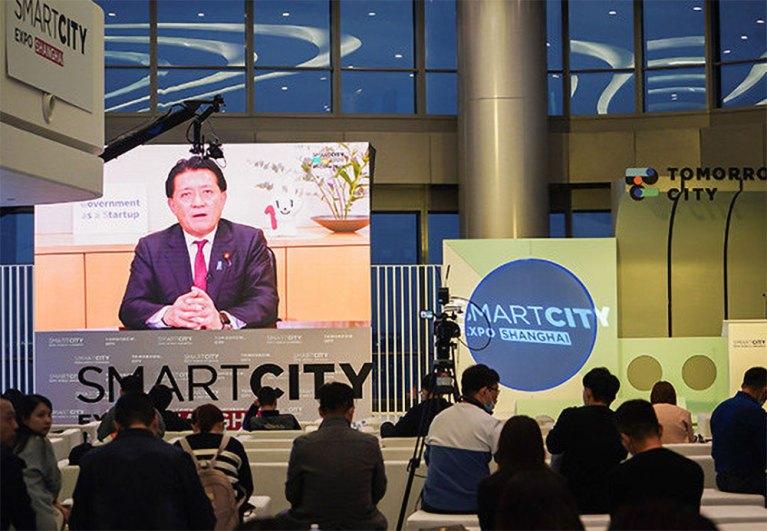Smart City Expo Shanghai 2021