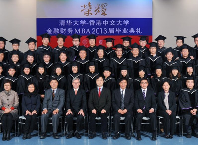 清華-香港中文大學金融財務MBA部分合影_班級活動相冊_bet365有app嗎