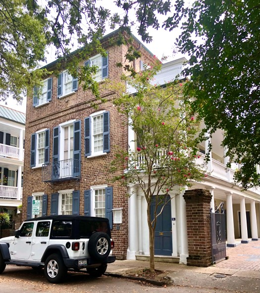 Historic Sites to See in Charleston theodosia house