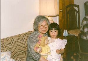 1986 - with Nin-nin