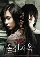 Udine Far East Film Festival 2010: The Films of Lee Yong-Ju