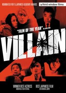 Film Review: 'Villain'