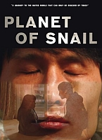 Film Review: 'Planet of Snail'