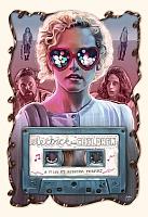Film Review: 'Electrick Children'