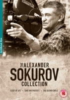 Competition: Win 'The Alexander Sokurov Collection' *closed*