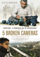Film Review: '5 Broken Cameras'