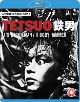 Blu-ray Review: 'Tetsuo' & 'Tetsuo II'