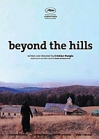 BFI London Film Festival 2012: 'Beyond the Hills' review