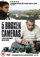DVD Review: '5 Broken Cameras'