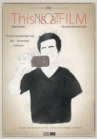 DVD Review: 'This is Not a Film'