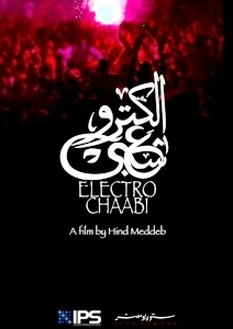 LFF 2013: 'Electro Chaabi' review