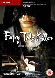 DVD Review: 'Fairy Tale Killer'