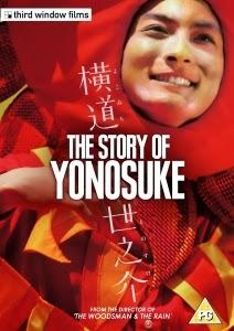 DVD Review: 'The Story of Yonosuke'