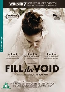DVD Review: 'Fill the Void'