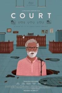 Venice 2014: 'Court' review